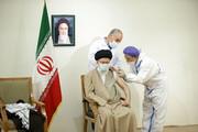 ویڈیو/ رہبر انقلاب اسلامی کورونا کی ایرانی ویکسین لگواتے ہوئے