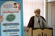 ظرفیت تشکل های حوزوی و جهادی را در یاری دولت انقلابی بکار می گیریم