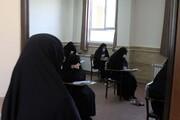تصاویر / آزمون ورودی سطح ۳ و ۴ حوزه علمیه خواهران همدان