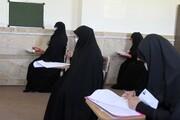 ثبت نام ۳۱۳ داوطلب ورود به مدارس سطح  ۲ حوزه خواهران لرستان