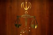 تداوم مسیر تحولی در دستگاه قضایی؛ مطالبه اصلی آحاد ملت است