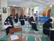 برگزاری آزمون ورودی مقاطع تکمیلی و بازپذیری مدارس علمیه خواهران مازندران