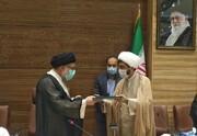 امضای تفاهم نامه همکاری دادگستری فارس با حوزه های علمیه خواهران و برادران