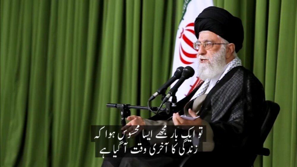 ویڈیو/ عظیم سانحے کا ذکر آیت اللہ خامنہ ای کی زبانی