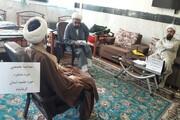 دوره تخصصی تربیت مشاور در کرمانشاه برگزار  می شود