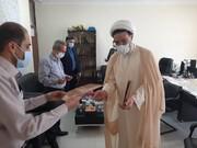 اعضای شورای احیاء آواها و نواهای آئینی استان بوشهر منصوب شدند