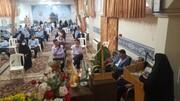 کارگاه آموزشی خادمین حرم کریمه اهلبیت (س) در قم برگزار شد