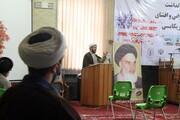 تصاویر/ مراسم بزرگداشت شهدای هفته بازخوانی و افشای حقوق بشر آمریکایی در حوزه آخوند همدان