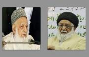 وفاق المدارس الشیعہ کے صدر آیت اللہ حافظ ریاض نجفی کا مولانا عبدالرزاق سکندر کے انتقال پر اظہار تعزیت
