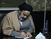 واکنش رئیس دانشگاه ادیان و مذاهب به حادثه تروریستی در افغانستان
