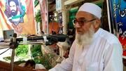 سابق صدر تحریک حسینی پاراچنار مولانا یوسف حسین جعفری کا اسلام آباد میں انتقال