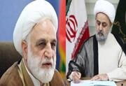 پیام تبریک دبیرکل مجمع جهانی تقریب مذاهب اسلامی به رئیس جدید قوه قضائیه