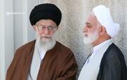 عدلیہ کے نئے سربراہ سے رہبر انقلاب اسلامی کی چھے توقعات