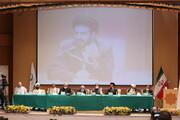 تصاویر / سومین کنفرانس بین المللی حقوق بشر آمریکایی از دیدگاه مقام معظم رهبری