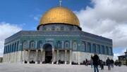 اسرائیل کی جانب سے مسجد اقصیٰ کا کنٹرول سعودی عرب کو دینے کا امکان