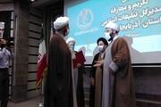 تصاویر/ آئین تودیع و معارفه مدیرکل سازمان تبلیغات اسلامی آذربایجان غربی