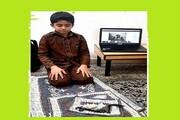 آموزش عملی نماز اول وقت در کلاس های آنلاین