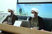 آشنایی با کتاب فلسفه تعلیم و تربیت اسلامی دانشگاه فرهنگیان