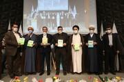 تصاویر/ مراسم رونمایی از کتب درسی دانشگاه فرهنگیان