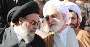 پیام تبریک نماینده ولی فقیه در اصفهان به رئیس جدید قوه قضائیه