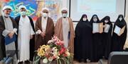 برگزیدگان جشنواره علامه حلی(ره) مؤسسه آموزش عالی حوزوی مجتهده امین(ره) تجلیل شدند