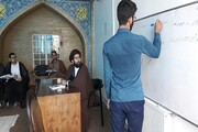 دوره تابستانه در مدرسه علمیه امام خمینی(ره) کرمانشاه در حال برگزاری است