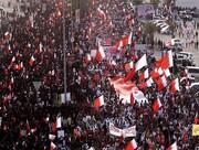 پاسخگویی به مطالبات سیاسی، تنها راه خروج از بحران بحرین است