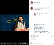 فیلم/ سهم خواهیها از دولت جدید