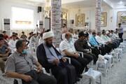 إقامة ندوة تحت عنوان (القرآنُ الكريم وموقفه من التطرّف)