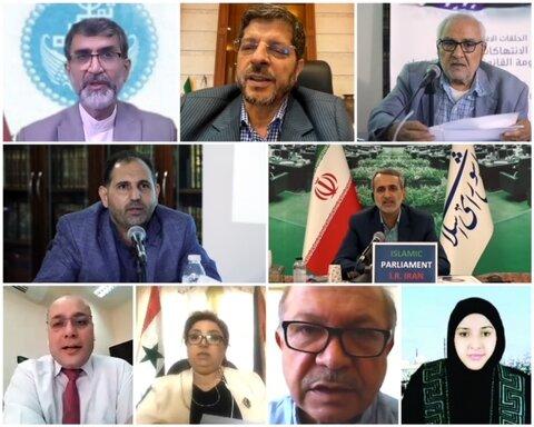 کنفرانس = لبنان