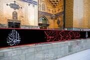 تصاویر/ آماده سازی حرم حضرت امیرالمومنین (ع) برای شهادت امام محمد تقی الجواد (ع)
