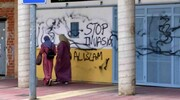 اسپین میں مسجد کی دیوار پر اسلام مخالف اشتہارات لگائے گئے