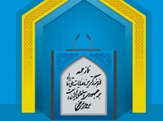 اقامه نماز جمعه ۱۸ تیر در سراسر استان همدان
