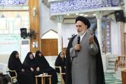 امام جمعه نجف: عراق محور تغییر جهانی خواهد بود