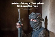 مستند «زندگی میان پرچم های جنگی» روی آنتن پرس تی وی