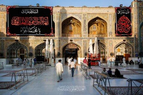 بالصور/ العتبة العلوية المقدسة تنشر معالم الحزن والسواد استعدادا لذكرى استشهاد الإمام محمد الجواد ( عليه السلام)