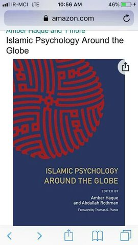 صدور کتاب تحت عنوان علم النفس الاسلامي فی انحاء العالم