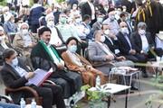 تصاویر/ همایش ملی نکوداشت آیت الله العظمی حسینی شاهرودی