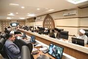 تصاویر / نشست بررسی تحولات اخیر افغانستان در مرکز مدیریت حوزههای علمیه