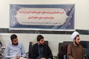 دوره تخصصی تربیت مشاور در حوزه علمیه کرمانشاه در حال برگزاری است
