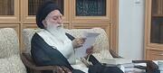 حوزہ علمیہ قم میں ایرانی اور غير ایرانی طلاب میں کوئی فرق نہیں، آیت اللہ العظمی علوی بروجردی