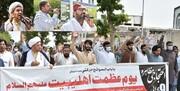تجمعات اعتراضآمیز علیه اهانت به امام کاظم(ع) در سراسر پاکستان برگزار شد