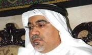 یک زندانی بحرینی دیگر اعتصاب غذا کرد