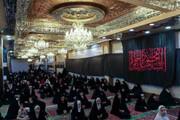 امام محمد تقی علیہ السلام کی المناک شہادت کی یاد میں روضۂ حضرت عباس(ع) کی جانب سے مجلس عزاء کا انعقاد