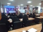 برگزاری نخستین دوره مهارت افزایی تدریس ویژه بانوان اساتید در مشهد