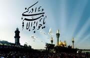 حدیث روز   امام جواد علیہ السلام کی ایک نصیحت