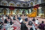 تنظيم مجلسٍ عزائيّ استذكاراً لاستشهاد باب المراد + الصور