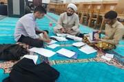 تصاویر/ دوره آموزشی در مدرسه علمیه امام خامنه ای ارومیه