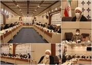 گزارشی از نشست مدیر حوزه خواهران و معاون مرکز پژوهشهای مجلس
