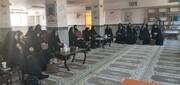دوره تربیت مبلغ غدیر ویژه طلاب خواهر در شاهین دژ برگزار شد